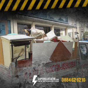 super-kartachi-sofia-izvozva-001