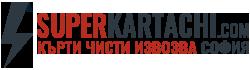 superkartachi logo final 2