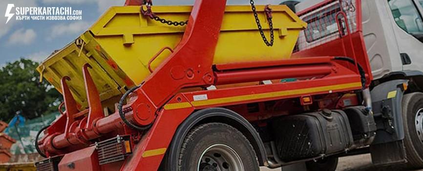 камион и контейнер за извозване на строителни отпадъци