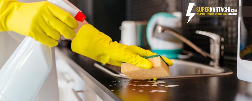 чистене на кухня