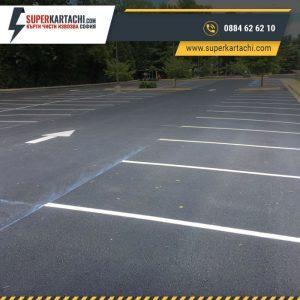 асфалтиран паркинг