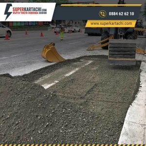 асфалтиране на малка площ