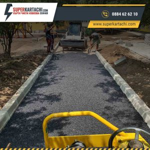 асфалтиране софия