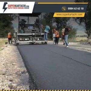 Асфалтиране на пътища