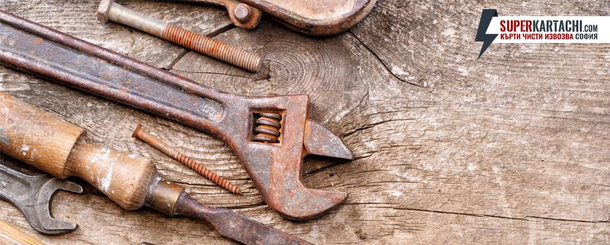 ръждиви инструменти