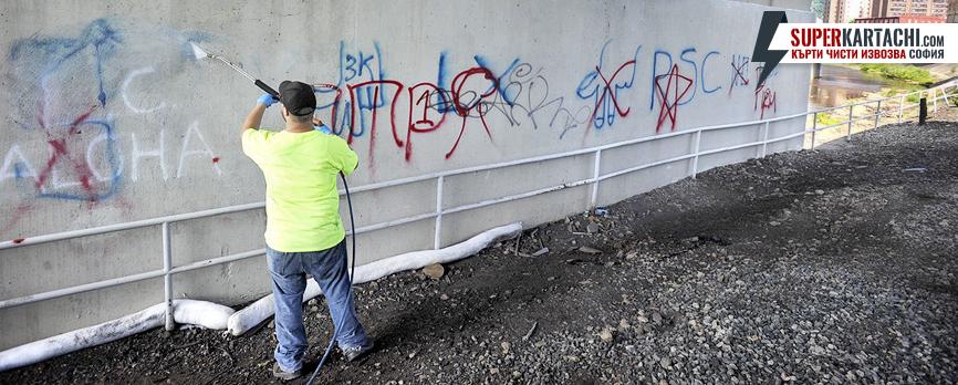 чистене на графит