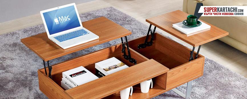 мултифункционални мебели
