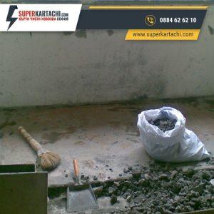 строителен боклук