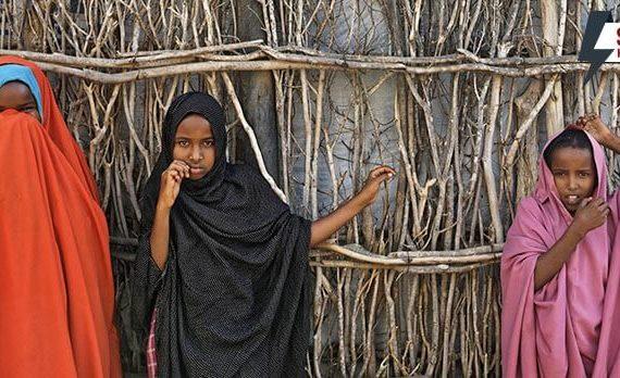 сомалийки