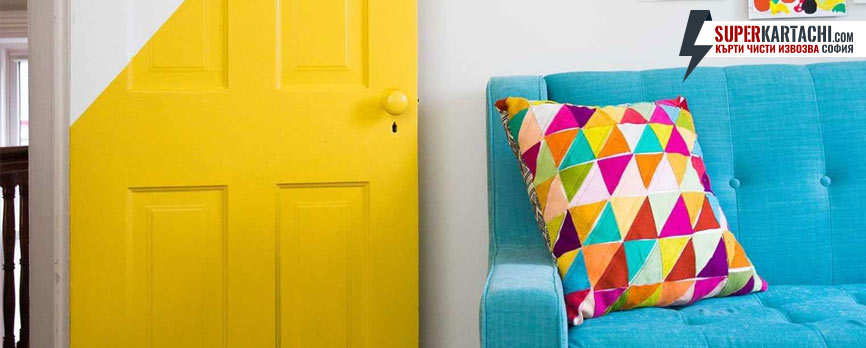 жълта врата