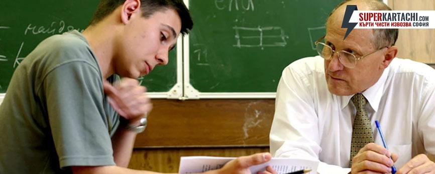 студент на изпит