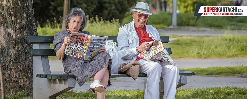 баба и дядо на пейка